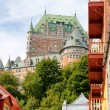 Royalty-Free Stock Photo: Glimpse of Quebec City