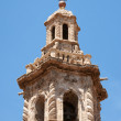 Santa Catalina Church, Valencia — Stock Photo