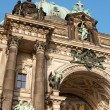 Royalty-Free Stock Photo: Berlin Cathedral or Berliner Dom