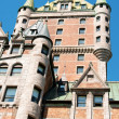 Stock Photo: Chateau Frontenac in Quebec City