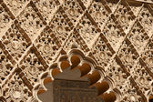 Mudejar decorations in Seville — Stock Photo