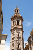 Santa Catalina Church in Valencia — Stock Photo