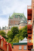 Glimpse of Quebec City — Stock Photo
