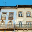 Houses of Coimbra — Stock Photo