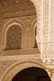 Arabic carvings in the Alhambra of Granada — Stock Photo