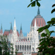 Stock Photo: House of nation Budapest