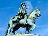 King Joseph I of Portugal — Stock Photo