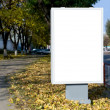 Vertical blank billboard — Stock Photo