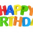 Happy Birthday Colorful Text on white background — Stock Photo