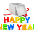 Happy New Year text with opened gift box on white background — Stock Photo