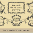 Set of frames in style the Vintage — Stock Vector