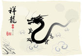Chinese's Dragon Year Ink Painting — Stockvektor