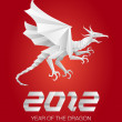 Stock Vector: 2012 Year of the Dragon