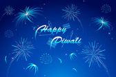 Diwali Wish — Stock Vector