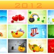 Stock Vector: 2012 Holiday Calendar