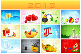 2012 Holiday Calendar — Stock Vector