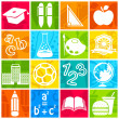 Royalty-Free Stock Vector Image: Education icon