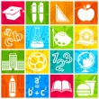 Education icon — Stock Vector #7519638