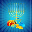 Stock Vector: Hanukkah Celebration