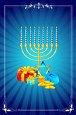 Hanukkah Celebration — Stock Vector