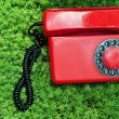 Stock Photo: Retro red telephone