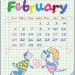 Calendar for February 2012. The week starts with Sunday. Illustration of Va - Stock Vector