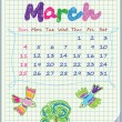 Calendar for March 2012. The week starts with Sunday. Illustration of sprin - Imagen vectorial