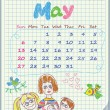 Calendar for May 2012.  The week starts with Sunday. — Stock vektor