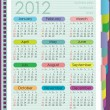 Calendar for 2012. The week starts with Sunday. Diary with colored tabs. Sh — Stock Vector
