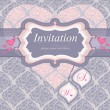 Frame for an invitation in pink. Used for the background seamless pattern.W — Stock Vector #7325249
