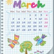 Calendar for March 2012. Week starts on Monday. Leaf torn from a notebook i — Stock Vector