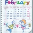 Calendar for February 2012. Week starts on Monday. Leaf torn from a noteboo - Stock Vector