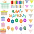 Set of vector birthday party elements — Stock Vector #7827858