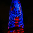 Royalty-Free Stock Photo: Lighting of the tower Agbar of Barcelona.