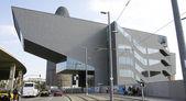 Modern Binası. — Stok fotoğraf
