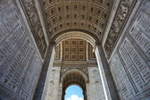 Arc de Triomphe underneath — Stock Photo