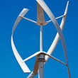 Wind mill - Stockfoto