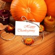 Zdjęcie stockowe: Thanksgiving holiday decoration border