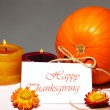 Thanksgiving holiday card - Stock Photo