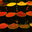 Stock Photo: Diversity of spices