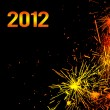 New Year eve holiday background with fireworks border — Stock Photo #7581088