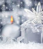 Beautiful silver gift — Stock Photo