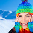 Happy smiling girl portrait, winter fun outdoor — Stock fotografie #7940423