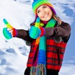 Happy smiling girl portrait, winter fun outdoor — Stock Photo