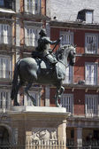 Famous Plaza Mayor Madrid Spain — Stock Photo