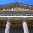 Congress of Deputies of Spain — Stock Photo