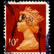 Postage stamp. — Stock Photo #7627907