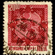 Postage stamp. — Stock Photo #7781085