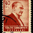 Postage stamp. — Photo