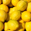 Lemon fruits in the marketplace - Stock Photo